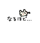 <吹き出し>敬語くまさん cute bear(個別スタンプ:09)