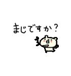 <吹き出し>敬語くまさん cute bear(個別スタンプ:10)