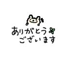 <吹き出し>敬語くまさん cute bear(個別スタンプ:11)