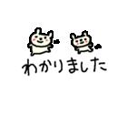 <吹き出し>敬語くまさん cute bear(個別スタンプ:12)