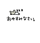 <吹き出し>敬語くまさん cute bear(個別スタンプ:15)