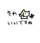 <吹き出し>敬語くまさん cute bear(個別スタンプ:16)