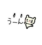 <吹き出し>敬語くまさん cute bear(個別スタンプ:18)