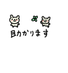 <吹き出し>敬語くまさん cute bear(個別スタンプ:21)