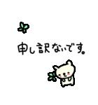 <吹き出し>敬語くまさん cute bear(個別スタンプ:22)