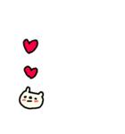 <吹き出し>敬語くまさん cute bear(個別スタンプ:24)