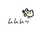 <吹き出し>敬語くまさん cute bear(個別スタンプ:26)