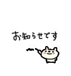 <吹き出し>敬語くまさん cute bear(個別スタンプ:27)