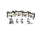 <吹き出し>敬語くまさん cute bear(個別スタンプ:28)