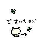 <吹き出し>敬語くまさん cute bear(個別スタンプ:29)
