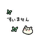<吹き出し>敬語くまさん cute bear(個別スタンプ:30)