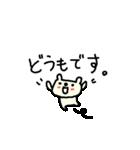 <吹き出し>敬語くまさん cute bear(個別スタンプ:31)