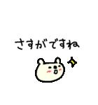 <吹き出し>敬語くまさん cute bear(個別スタンプ:32)