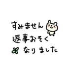 <吹き出し>敬語くまさん cute bear(個別スタンプ:33)