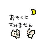 <吹き出し>敬語くまさん cute bear(個別スタンプ:34)
