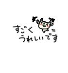 <吹き出し>敬語くまさん cute bear(個別スタンプ:35)