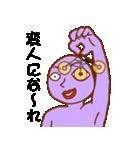 変人祭り 紫男(個別スタンプ:01)