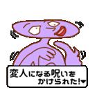 変人祭り 紫男(個別スタンプ:02)