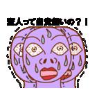 変人祭り 紫男(個別スタンプ:06)