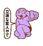 変人祭り 紫男(個別スタンプ:07)