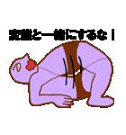 変人祭り 紫男(個別スタンプ:10)