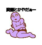 変人祭り 紫男(個別スタンプ:11)