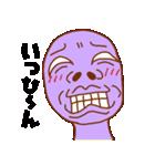 変人祭り 紫男(個別スタンプ:14)