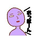 変人祭り 紫男(個別スタンプ:16)