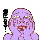 変人祭り 紫男(個別スタンプ:18)