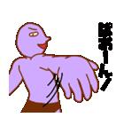 変人祭り 紫男(個別スタンプ:19)
