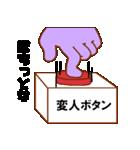 変人祭り 紫男(個別スタンプ:22)
