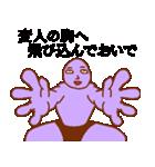 変人祭り 紫男(個別スタンプ:23)