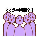 変人祭り 紫男(個別スタンプ:24)
