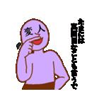 変人祭り 紫男(個別スタンプ:25)
