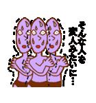 変人祭り 紫男(個別スタンプ:26)