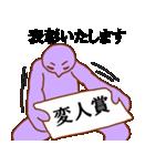 変人祭り 紫男(個別スタンプ:28)