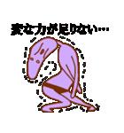 変人祭り 紫男(個別スタンプ:31)