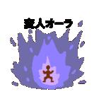 変人祭り 紫男(個別スタンプ:35)
