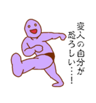 変人祭り 紫男(個別スタンプ:37)