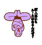 変人祭り 紫男(個別スタンプ:38)