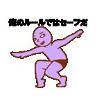 変人祭り 紫男(個別スタンプ:40)