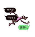 No.3甘くなーーーい・男・ふきだし(個別スタンプ:01)