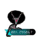 No.3甘くなーーーい・男・ふきだし(個別スタンプ:04)