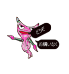 No.3甘くなーーーい・男・ふきだし(個別スタンプ:07)