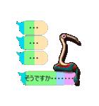 No.3甘くなーーーい・男・ふきだし(個別スタンプ:08)