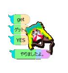 No.3甘くなーーーい・男・ふきだし(個別スタンプ:12)