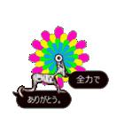No.3甘くなーーーい・男・ふきだし(個別スタンプ:13)