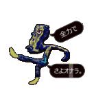 No.3甘くなーーーい・男・ふきだし(個別スタンプ:14)
