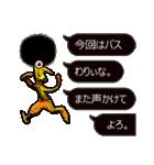No.3甘くなーーーい・男・ふきだし(個別スタンプ:15)