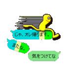 No.3甘くなーーーい・男・ふきだし(個別スタンプ:16)